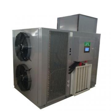 快烘空气能热泵烘干机