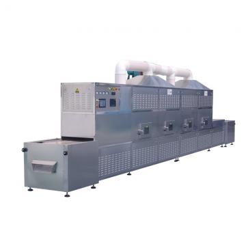 工业连续式微波猪皮膨化机