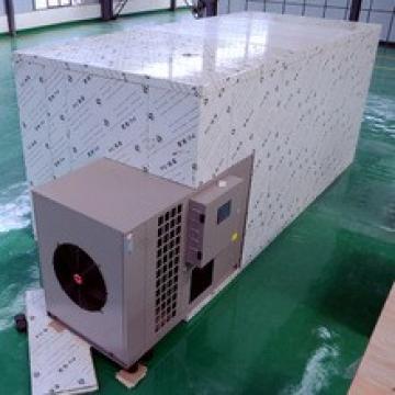 热泵箱式干燥机