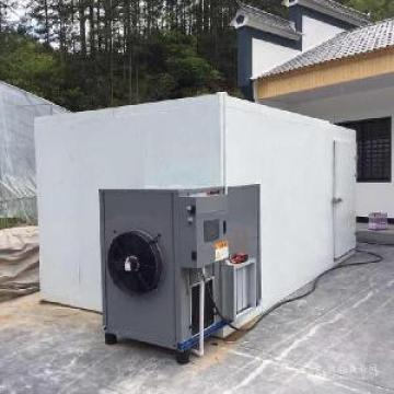 工业蔬菜热泵烘干机