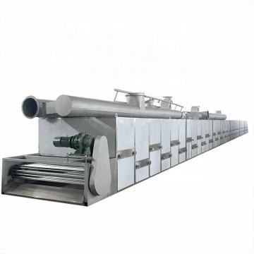 工业多层带式热风循环干燥机