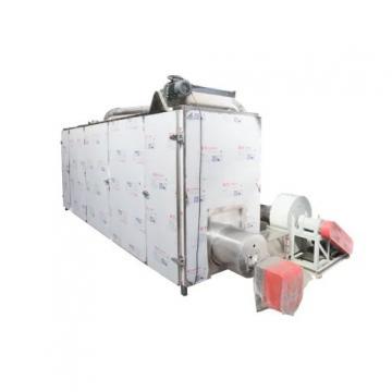 热风网带式干燥机